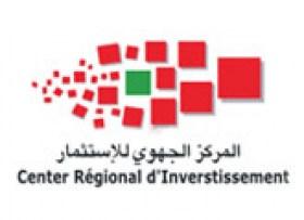 Centre Régional d'Ivestissement